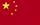 kinai